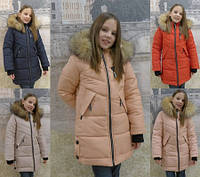 """Зимняя куртка для девочки """"Анастасия"""" с натуральным мехом (р.26-34), фото 1"""