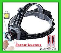 Налобний ліхтар 1005 Т6 з датчиком руху, фото 1