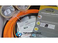 Ультра тонкий кабель (под плитку) Комплект на 2 м.кв