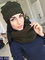 Женский красивый тёплый зимний набор шапка+ шарф- хомут. Машинная вязка на флисе, много цветов