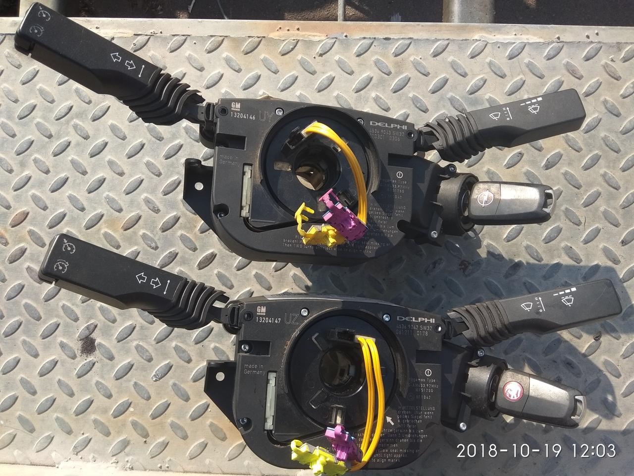 Замок зажигания модуль зажигания для Opel Vectra C 13204146 13204147
