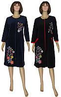 Обновление серии женских велюровых халатов серии Dream Flowers Dark Blue ТМ УКРТРИКОТАЖ!
