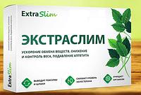 Extraslim - Капсулы для похудения (Экстраслим)