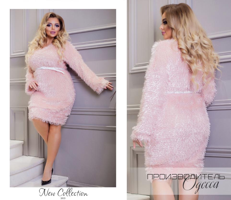 Платье-свитер недорого интернет-магазин сайт женской одежды модна каста  большой размер от 50 до 60 0f15ecf2e2a