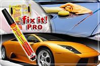 Карандаш Fix it Pro для удаления царапин на кузове авто, фото 1