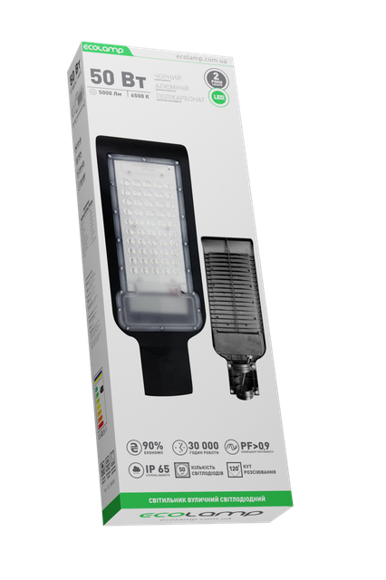 Світильник вуличний 50W 85-265V 6500K ECOLAMP