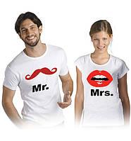 Футболки для влюбленных пар Мистер и Миссис