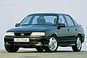 Лобовое стекло Opel Vectra A (1988-1995)   Автоскло Опель Вектра А   Лобовое стекло Опель Вектра, фото 5