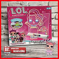 Доска 3D Magic Drawing Board Кукла LOL Surprise 0813