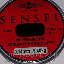 Шнур Mikado Sensei 10m 0.14mm