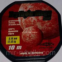 Шнур Mikado Trython MegaLine 10m 0.16mm