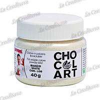 Краситель жирорастворимый пищевой L08 (белый)