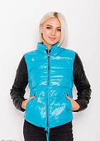 4babb9ccda51 Бирюзовая стеганая комбинированная куртка с воротником-стойкой и кожаными  рукавами