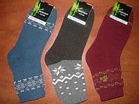 Махровые женские носки Бамбук. ANTIBACTERIAL. Р. 36-41. Орнамент. Ассорти, фото 1