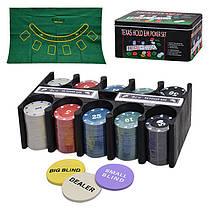Набор для игры в покер, фишки, карты - 2 колоды, сукно, железная коробка, 3896 B