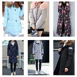 Новое МЕГА ОБНОВЛЕНИЕ зимних моделей мужской и женской верхней одежды!