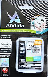 Aккумулятор andida motorola bx 40 v8, v9, u9, q9 1250mah
