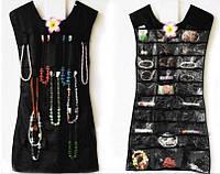 Сукня органайзер для прикрас, намист, біжутерії Boss-Y / Платье органайзер для украшений, бусин, бижутерии, фото 1
