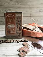 """Подарочный набор - кофе """"ДЛЯ МОЄЇ МАТУСІ"""" и 5 мини-шоколадок"""