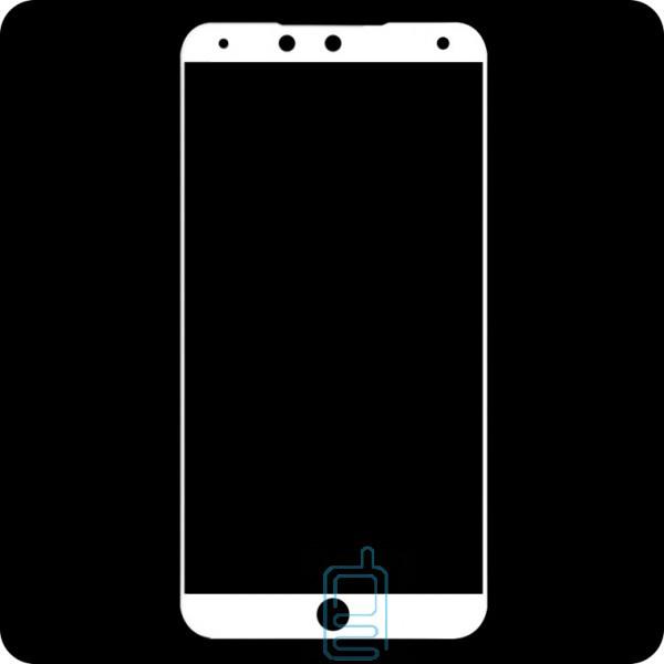 Защитное стекло Full Screen Meizu 15 Plus white тех.пакет
