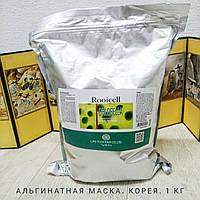 Альгинатная маска CHLORELLA антиоксидантная, увлажняющая и заживляющая Rooicell Корея 1 кг