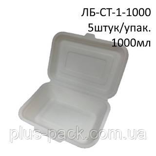 Ланч-бокс из сахарного тростника 238х155х45мм