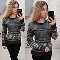 Свитер женский универсал Турция оптом