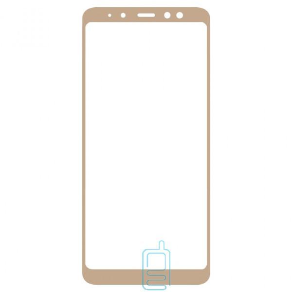 Защитное стекло Full Screen Samsung A8 2018 A530 gold тех.пакет