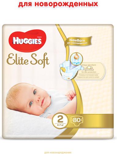 """Huggies Подгузники """"Elite Soft"""" 2, 4-7кг, 80шт"""
