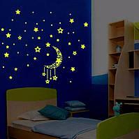 Фосфорные  звезды на потолок , стену в детскую, звездное небо  +Луна (0765478)