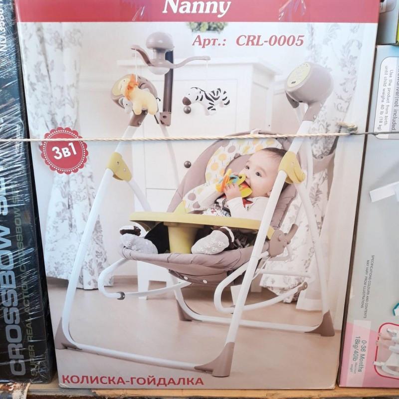 Детское кресло - качалка шезлонг CRL-0005