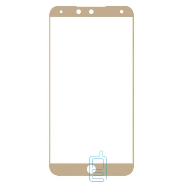 Защитное стекло Full Screen Meizu 15 gold тех.пакет