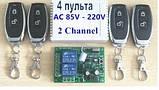 2-х канальний блок дистанційного керування гаражними воротами + 4 пульта 220V, фото 2