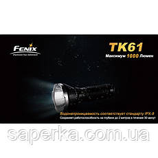 Фонарь Fenix TK61 Cree XM-L2 (U2), фото 3