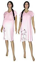 NEW! Новая линия ночных рубашек для будущих мам - серия Fanny Cat Pink ТМ УКРТРИКОТАЖ!