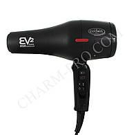 Фен для волос Coifin EV2-R (2100W)