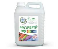 Жидкое средство для стирки Proprete Colour gel, 5 л, фото 1