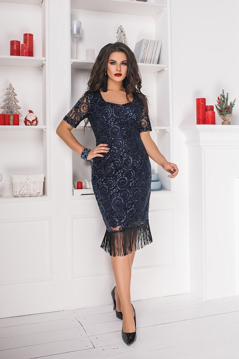 Платье БАТАЛ  бахрома 706013