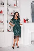 Платье БАТАЛ  бахрома 706013, фото 3
