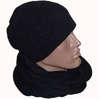 Мужская вязаная шапка - носок (утепленный вариант) объемной вязки и шарф-снуд
