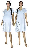 NEW! Cтильные ночные рубашки для беременных и кормящих мам - серия Fanny Cat Blue ТМ УКРТРИКОТАЖ!
