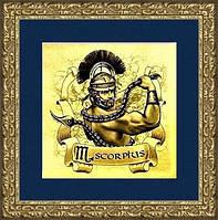 """Картина на золоте знак зодиака """"СКОРПИОН"""" мужчина"""