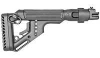 Приклад складной для карабинов на базе АК, фото 1