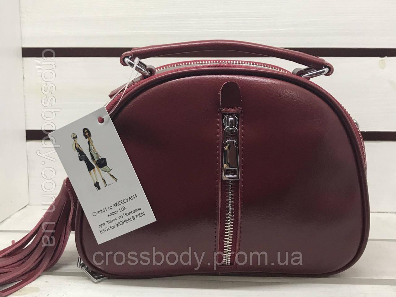 2924cd00d3fb Женская кожаная сумка через плече : продажа, цена в Львове. женские ...