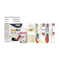 Краска для кожи и обуви  Trg Easy Dye  401 (Серебро)