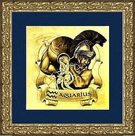 """Картина на золоте знак зодиака """"ВОДОЛЕЙ"""" мужчина"""