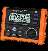 Вимірювач опору петлі фаза-нуль Peakmeter PM5910
