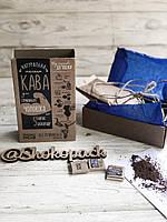 """Подарочный набор - кофе """"ДЛЯ СПРАВЖНІХ ЧОЛОВІКІВ"""" и 5 мини-шоколадок"""