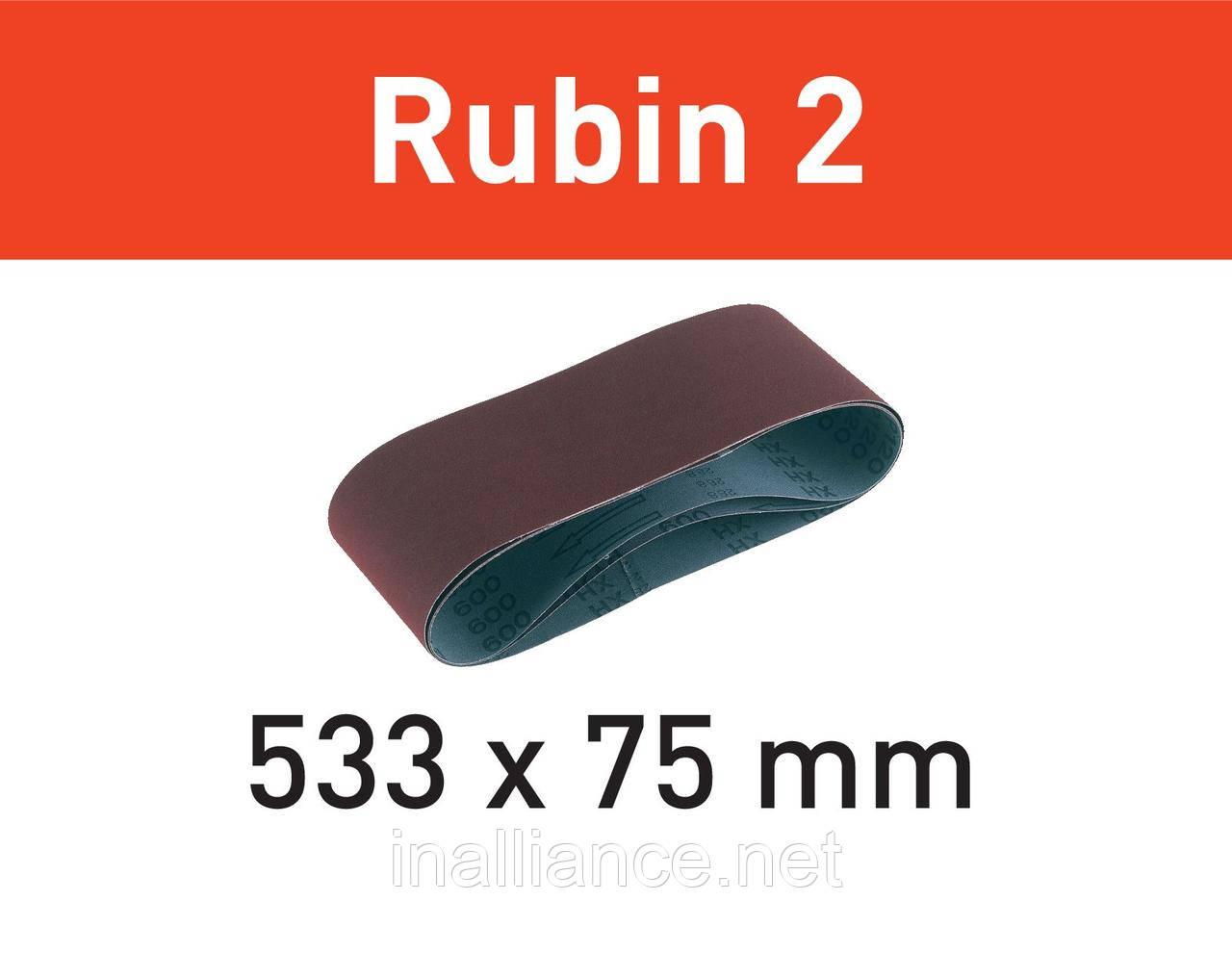 Шлифовальная лента L533X 75-P100 RU2/10 Festool 499158