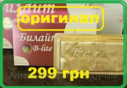 Билайт  32 капсулы для похудения украина